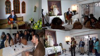 Noche de Concierto a la Misericordia con Omar Alexander, en homenaje a la Virgen de Fátima